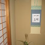 2009_10_24_Japanese_Tea_Ceremony