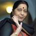 पूर्व विदेश मंत्री सुषमा स्वराज का निधन, 67 की उम्र में सुषमा स्वराज का निधन हुआ, भाजपा और सियासी जगत में शोक की लहर