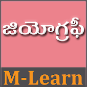 Geography In Telugu