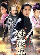 A Swordsman in Wilderness China Drama