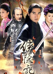 A Swordsman in Wilderness China Drama