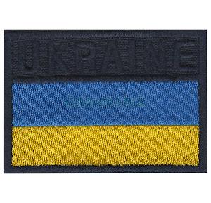 ДСНС прапорець UKRAINE т/синій 75х50мм/ Нарукавна емблема