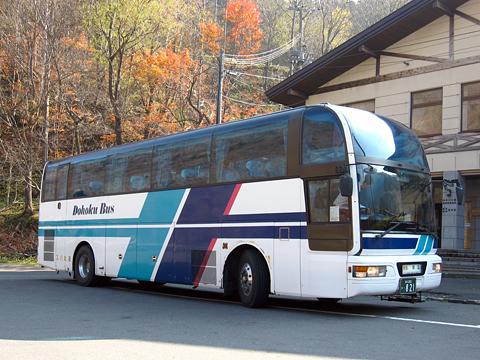 道北バス「ノースライナーみくに号」 ・821