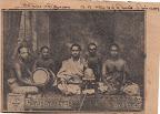 Nadhaswara Chakravarthi Thiruvavaduthurai T.N. Rajarathinam Pillai