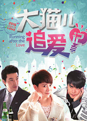 Running after the Love China Drama