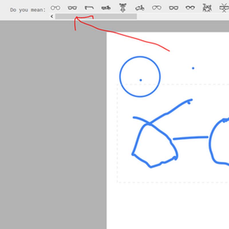 วาดภาพแสนง่ายบนคอมพิวเตอร์ Easy Draw
