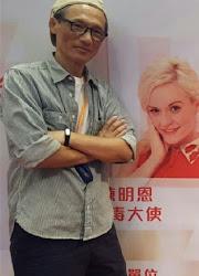 Alan Yue Ka Lun China Actor