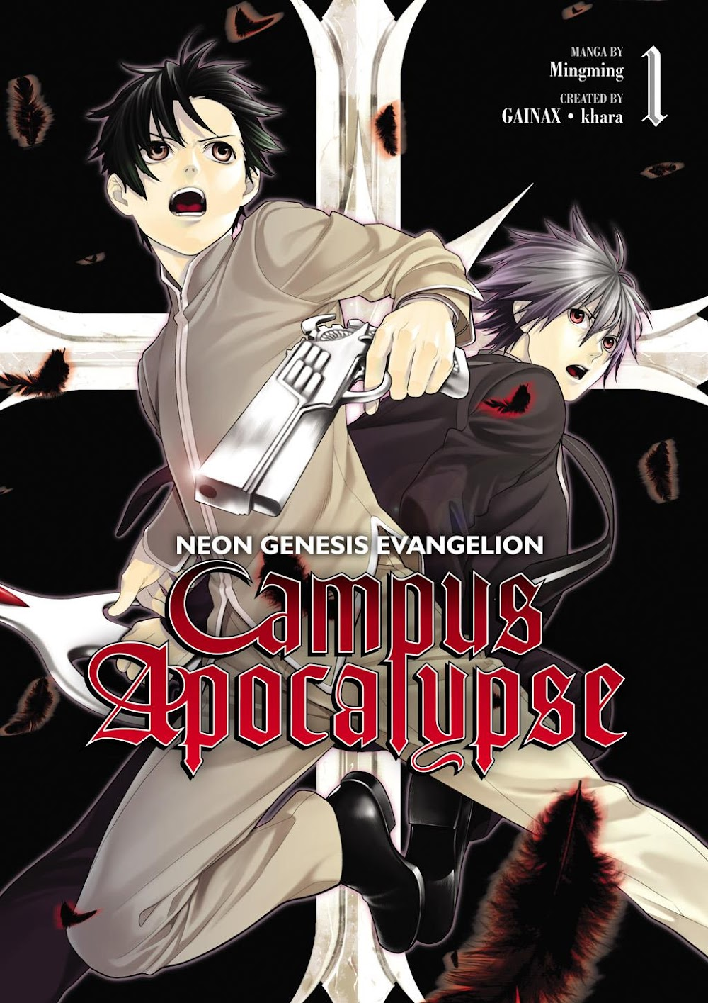 Neon Genesis Evangelion - Campus Apocalypse Vol. 1 (2010)
