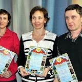 Победители лыжной гонки