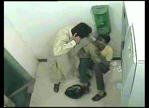 ATM Thieves