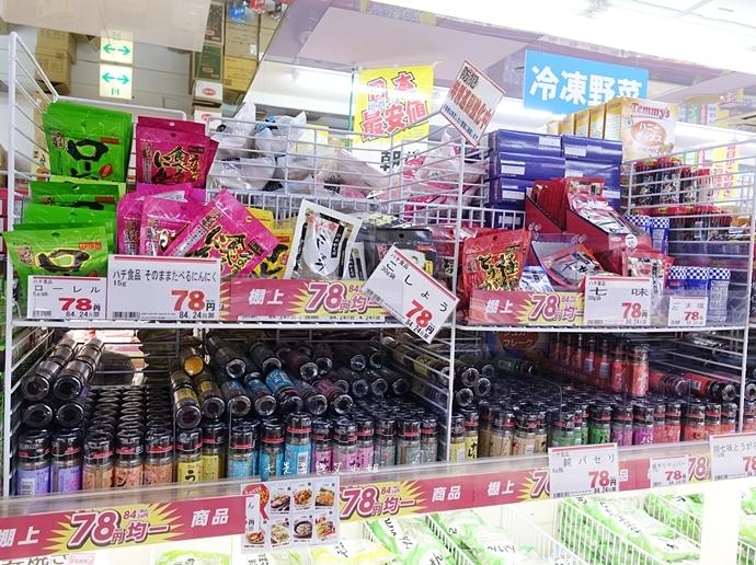 37 上野酒、業務超市 業務商店 スーパー  東京自由行 東京購物 日本自由行