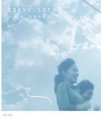 [MOVIES] tokyo.sora (2012)