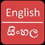 English To Sinhala Dictionary apk thumbnail