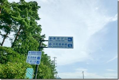Tateyama_day01_124P1090977sml