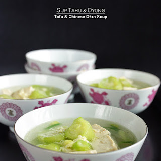 Chinese Okra Vegetable Recipes