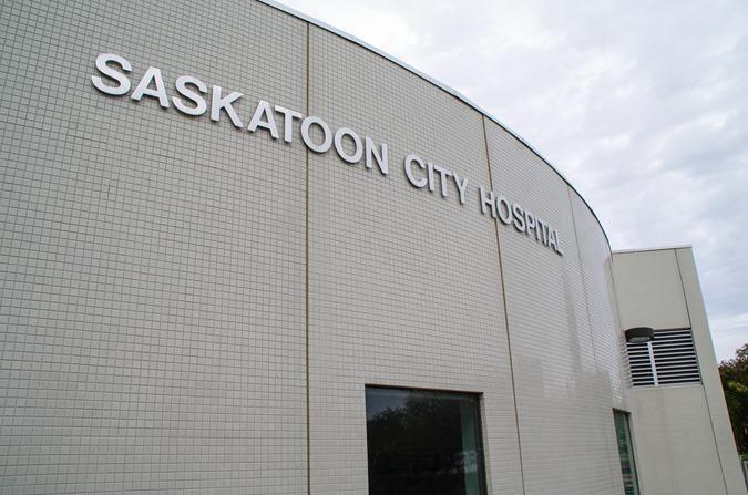 City Hospital in Saskatoon