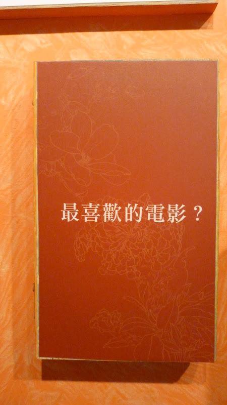 TAIWAN Archipel de Peng Hu - P1120905.JPG