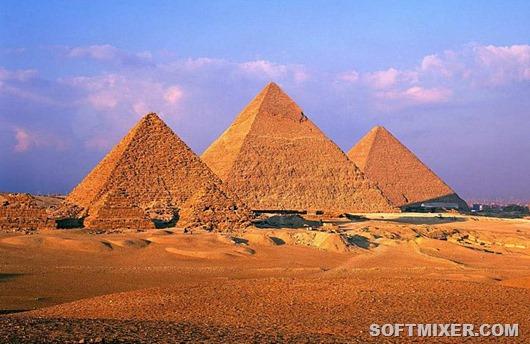 egipetskie