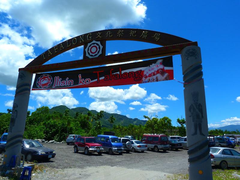Hualien County. De Liyu lake à Guangfu, Taipinlang ( festival AMIS) Fongbin et retour J 5 - P1240481.JPG