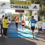 Mountain Do, Canela (RS), 05/05