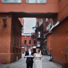 Wedding photographer Andrey Parfenov (yadern). Photo of 06.09.2015