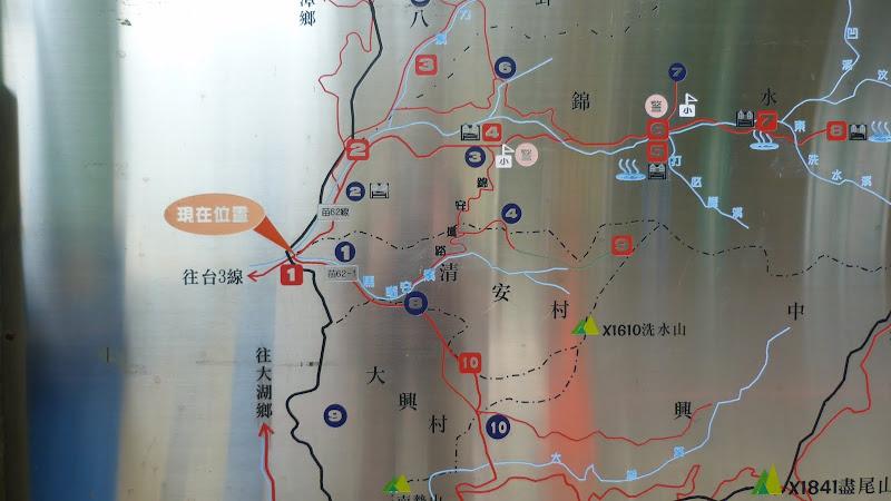 TAIWAN  Miaoli county,proche de Taufen - P1130204.JPG