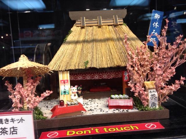 Apple Smapple Miniature Craft Kits From Japan