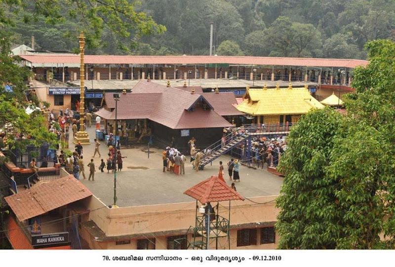 Sabarimala Temple Videos 4840 251127 Sabarimala Temple
