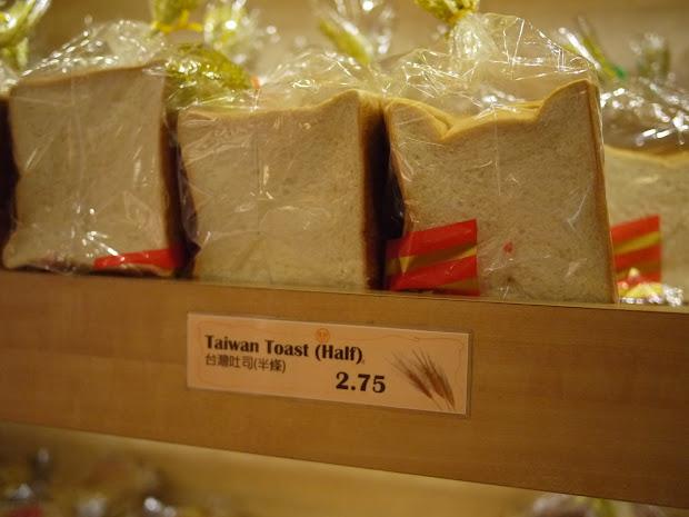 Taiwan Toast