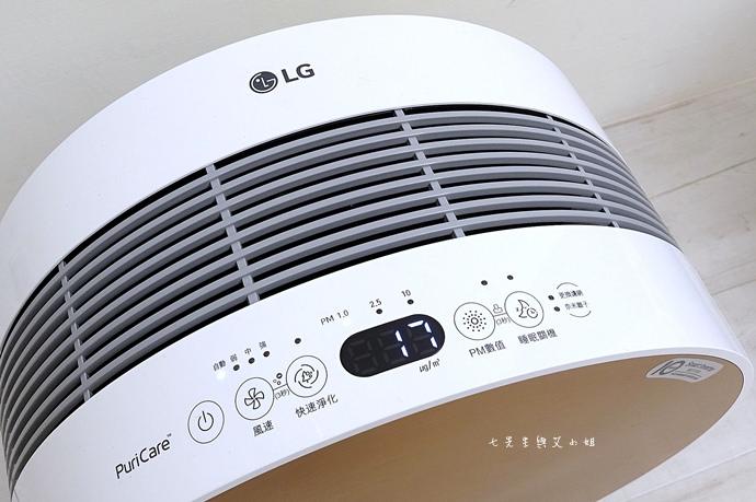 36 LG PuriCare 空氣清淨機 大龍捲蝸牛