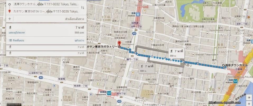 map-Khosan-Tokyo-labatory-Nishi-from-asakusa-Tawaramachi-Station-japan50
