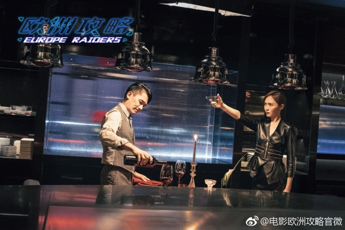 Europe Raiders China Movie