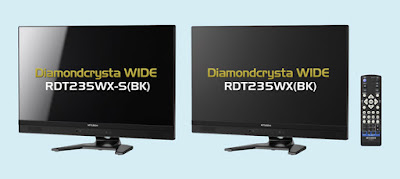 Diamondcrysta WIDE RDT235WX-S RDT235WX