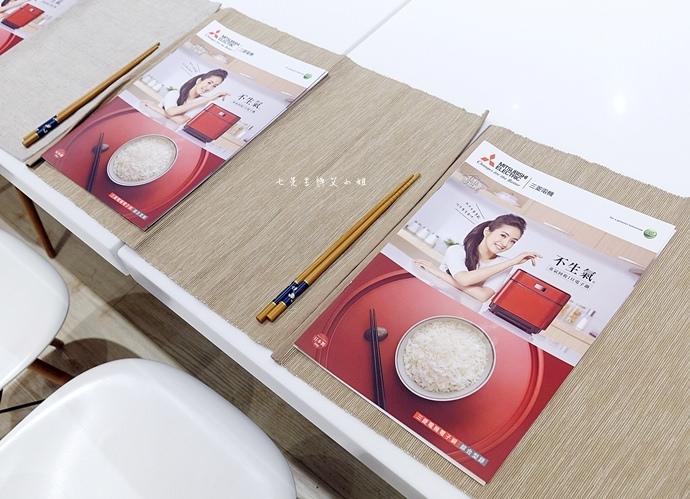 2 MITSUBISHI 三 菱蒸氣回收 IH 電子鍋