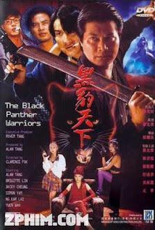 Hắc Báo Thiên Hạ - The Black Panther Warriors (1989) Poster