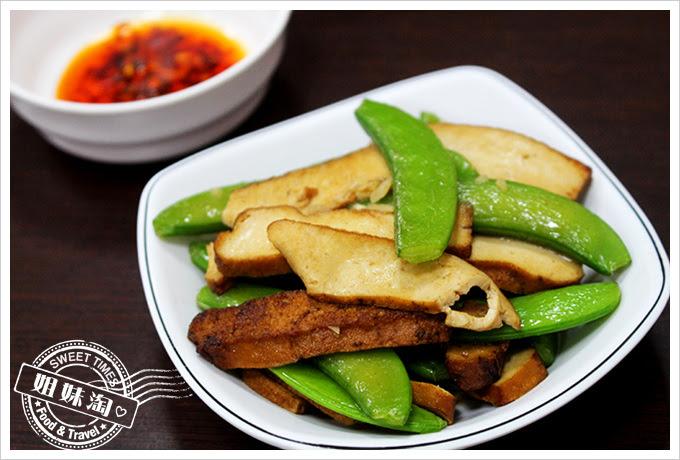 富國麵飯館小菜