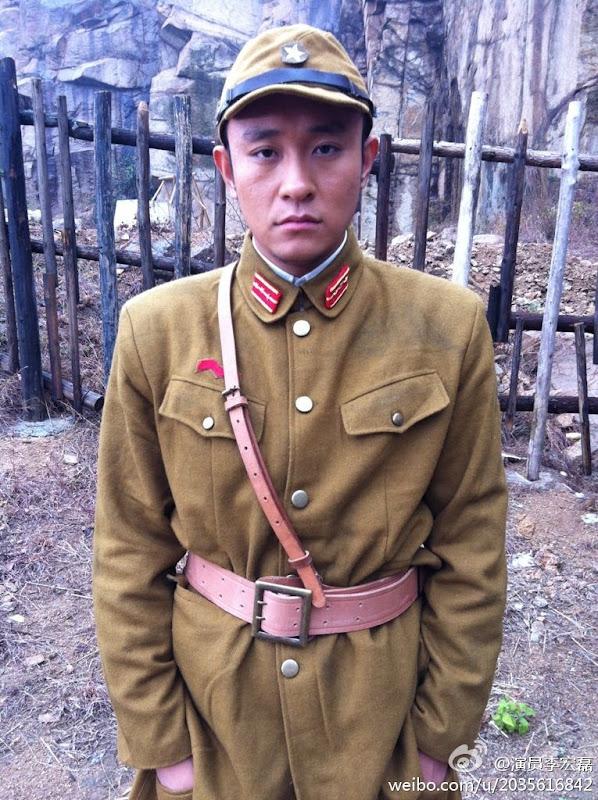 Li Honglei China Actor