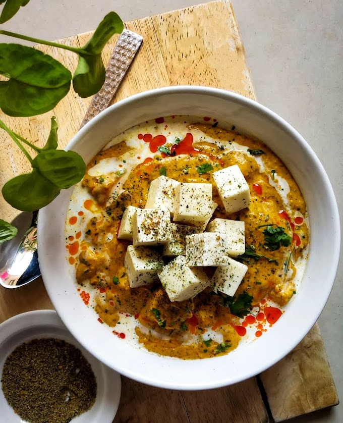 Achari Paneer Recipe | Breakfast Care
