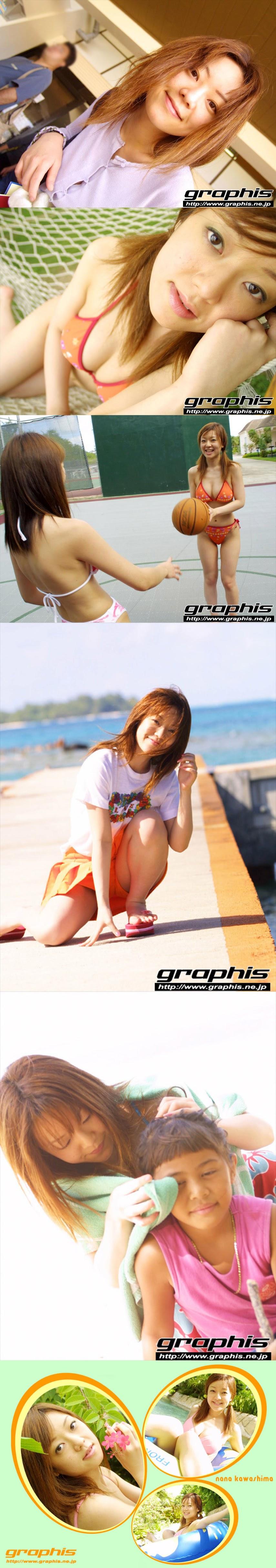 Graphis  Gals No.011 Nana Kawashima 川嶋なな - idols