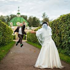 Wedding photographer Sergey Frey (Frey). Photo of 24.03.2017