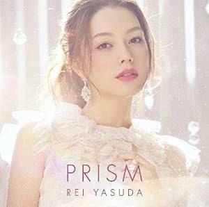 [MUSIC VIDEO] 安田レイ – PRISM (DVDISO)