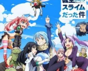 Watch Anime Tensei Shitara Slime Datta Ken Season 2 Episode 10 English Subtitle