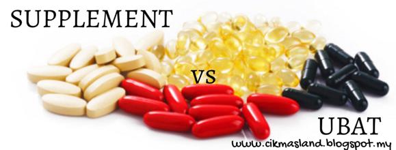 ubat vs supplement