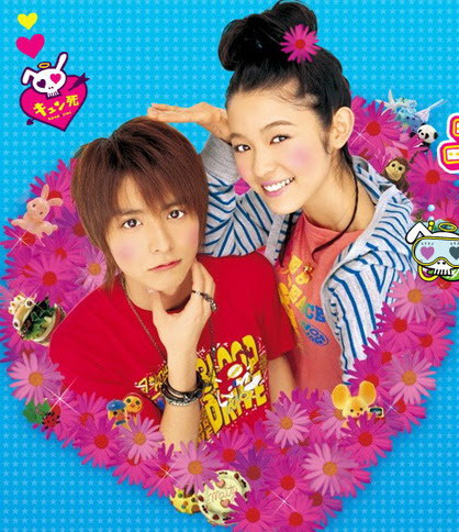 Lovely Complex (2006) (Live Action) DVDrip Subs Españo (MF) Lovely%2520complex