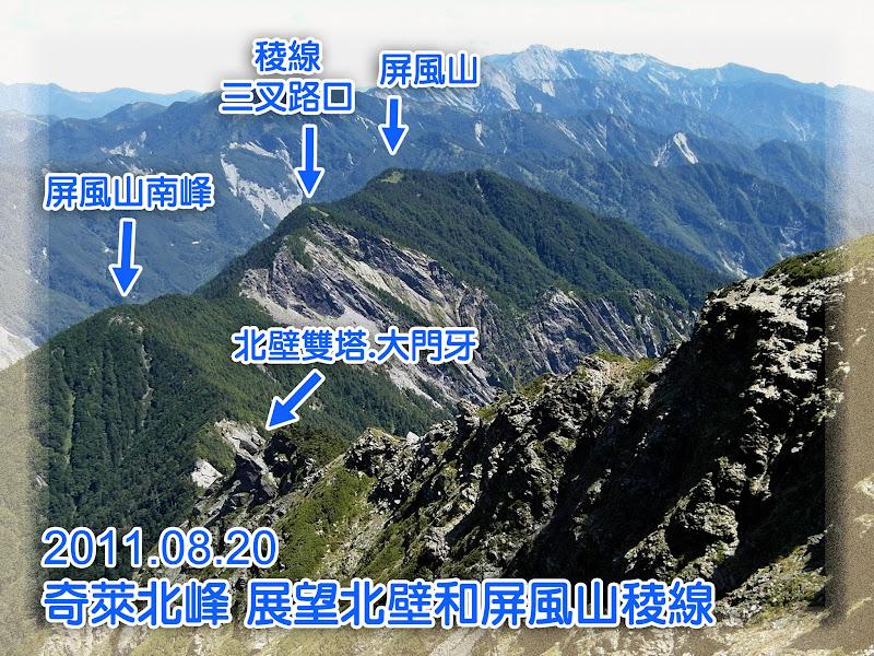 Ming Cheng (宗明) 登山溯溪: 屏風山上奇萊北壁 - 2013/11/05~07