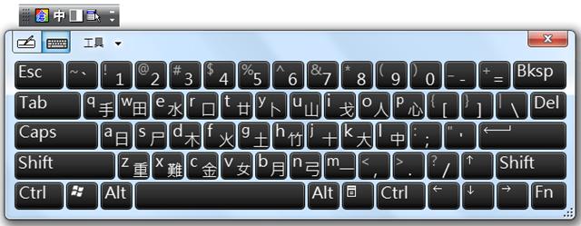 在 WIN7 中啟用虛擬鍵盤的倉頡輸入法