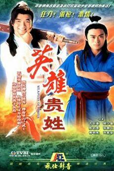 Anh Hùng Nặng Vai (SCTV9)