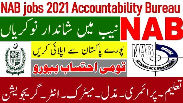 NAB Jobs 2021 Latest Advertisement National Accountability Bureau