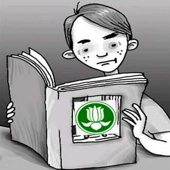 Giáo dục đạo Phật cho tuổi trẻ (song ngữ)