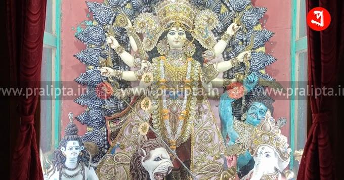 ধরমপুরের ৩৫০ বছরের ঐতিহ্যবাহী মহিষমর্দিনী পুজো - Pralipta
